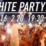 【100名規模】2月20日(土) WhiteParty @SHIBUYA