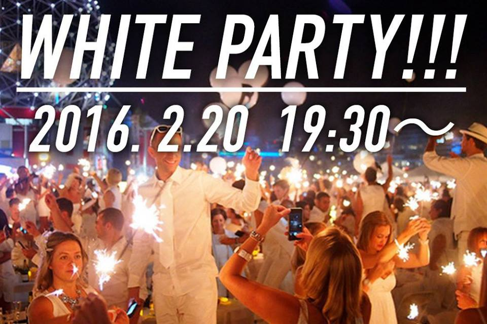 イベント 画像 WhiteParty