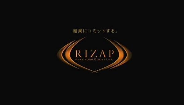 東京 スポーツクラブ フィットネス RIZAP