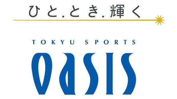 東京 スポーツクラブ フィットネス OASIS