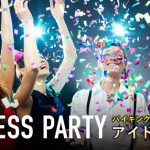 【JOINT外部イベント】【ご当地アイドルも参戦!!!】Endless Party@赤坂【豪華ビュッフェ料理+飲み放題】